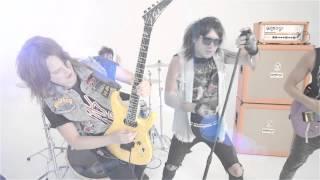 De La Cruz - Cherry Bomb (Official Video)