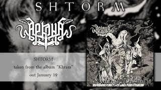 ARKONA - Shtorm (Official Audio) | Napalm Records