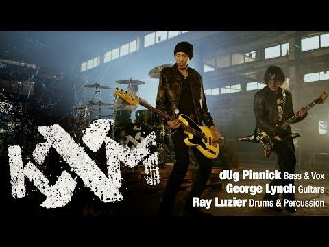 KXM 'Rescue Me' Official Music Video From The Same Titled Debut Album - OUT MAY 30th