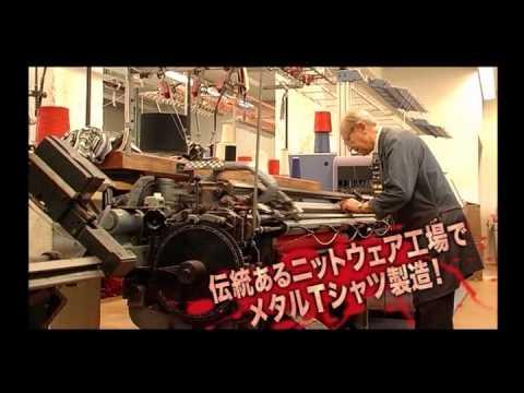 Heavy Metal In The Country - Japan (OFFICIAL TRAILER)
