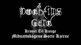 Dødheimsgard (DHG) - Midnattskogens Sorte Kjerne (from Kronet Til Konge)